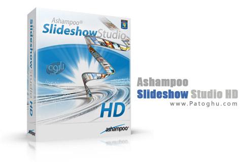 ساخت اسلایدشوهای ویدئویی با نرم افزار Ashampoo Slideshow Studio HD 2.0.4