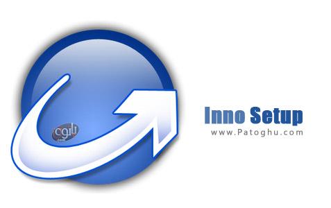 ساخت آسان فایل های Setup با نرم افزار Inno Setup 5.4.3
