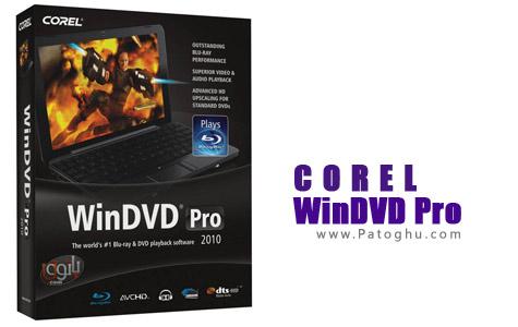 نرم افزار Corel WinDVD Pro
