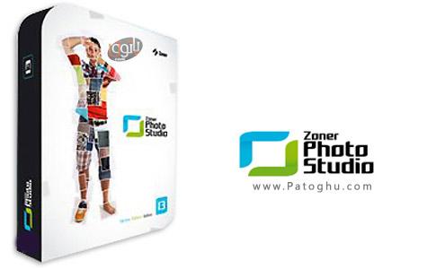 مدیریت و پردازش فوق حرفه ای تصاویر با نرم افزار Zoner Photo Studio Pro v14.0.1.3