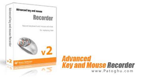 ضبط تمام فعالیت های موس و صفحه کلید با Advanced Key and Mouse Recorder 2.9.9.6 Build 4464