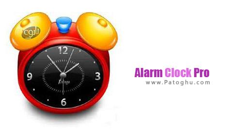 ساعت زنگ دار حرفه ای برای ویندوز با نرم افزار Alarm Clock Pro 9.3.6