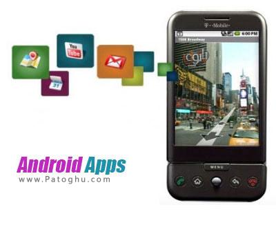 دانلود مجموعه ای از جدیدترین برنامه های آندروید Android Apps Collection Pack