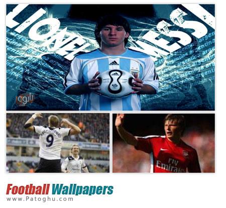 دانلود مجموعه ۸۳ والپیپر زیبا با موضوع فوتبال Football Wallpapers