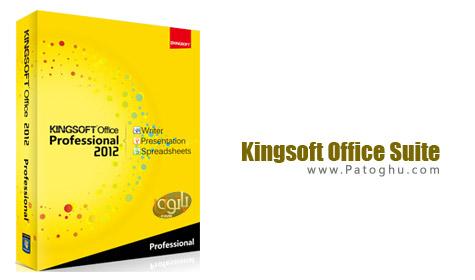دانلود نرم افزار مشابه و جایگزین مایکروسافت آفیس Kingsoft Office Suite 2012 v8.1.0.2942