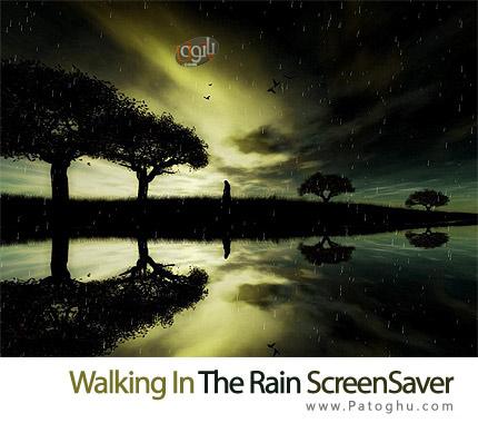 دانلود اسکرین سیور بسیار زیبای قدم زدن زیر باران Walking In The Rain ScreenSaver