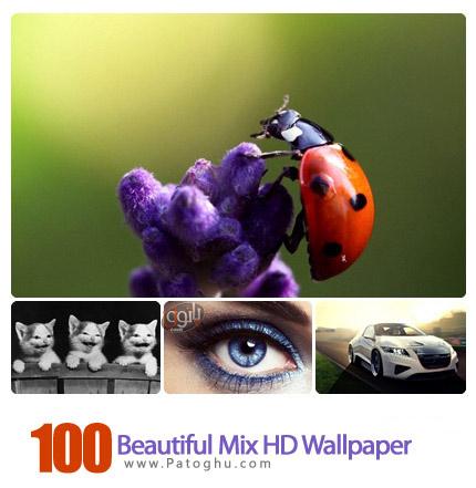 دانلود والپیپرهای بسیار زیبا و متنوع Beautiful Mix HD Wallpaper