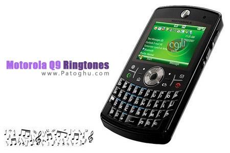 دانلود رینگتون های اورجینال گوشی Motorola Q9