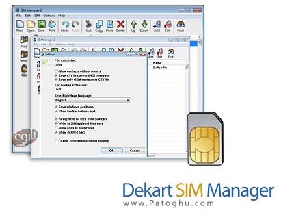 مدیریت اطلاعات سیم کارت موبایل با نرم افزار Dekart SIM Manager