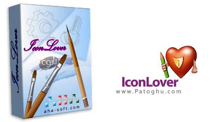طراحی و ساخت آیکون با نرم افزار IconLover v5.27
