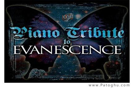 دانلود موسیقی بدون کلام پیشکش در نسخه پیانو