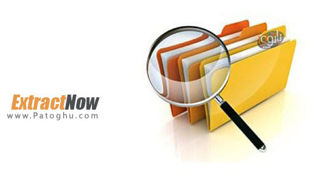 استخراج سریع و آسان فایل های فشرده با نرم افزار ExtractNow 4.6.4.0