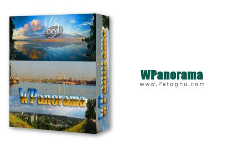 نمایش تصاویر پارانوما با نرم افزار WPanorama 9.7.1