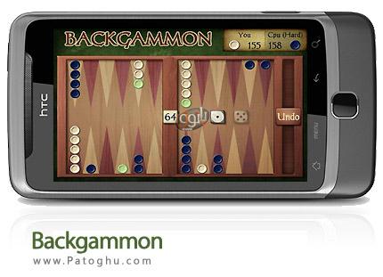 دانلود بازی موبایل تخته نرد Backgammon برای ایفون و اندروید