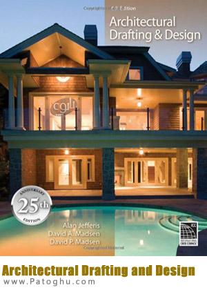 دانلود کتاب دیزاین و طراحی منزل با Architectural Drafting and Design