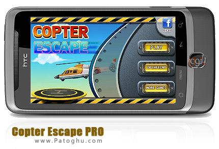 دانلود بازی شبیه ساز پرواز هليكوپتر برای آندروید Copter Escape PRO 1.0.1