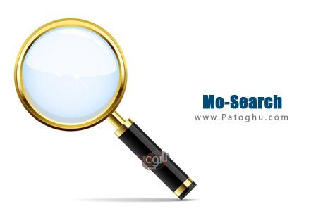 جستجوی راحت اطلاعات در هارد دیسک با نرم افزار Mo-Search 4.0.13