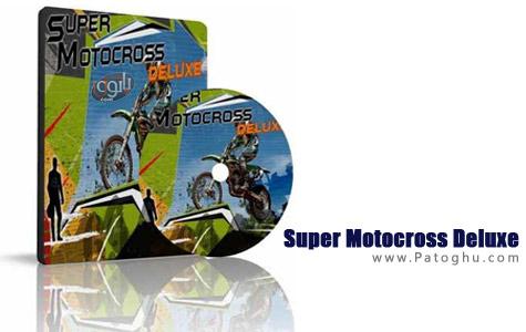 دانلود رایگان بازی موتور سواری Super Motocross