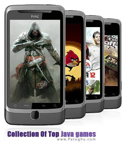 دانلود برترین بازی های سال 2011 بصورت جاوا - Collection Of Top Java Games