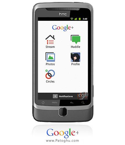 داونلود نرم افزار موبایل گوگل پلاس +Google برای اندروید