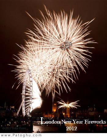 دانلود مراسم آتش بازی سال ۲۰۱۲ لندن London New Year Fireworks 2012