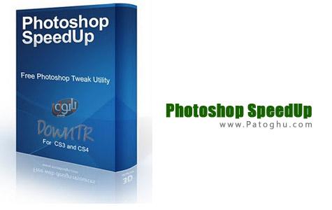 بالا بردن سرعت بارگذاری فتوشاپ با نرم افزار Adobe Photoshop SpeedUp 3.00