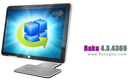 پاکسازی رجیستری ویندوز با نرم افزار Baku 4.3.4369