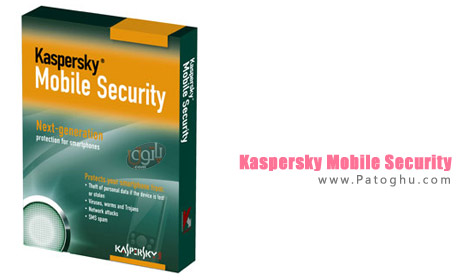 دانلود Kaspersky Mobile Security