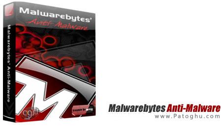 دانلود Malwarebytes Anti-Malware PRO