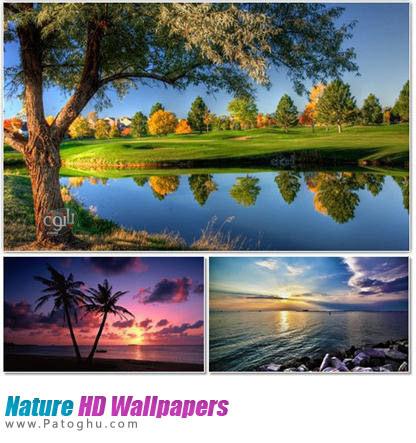 دانلود مجموعه والپیپر با کیفیت از طبیعت Nature HD Wallpapers