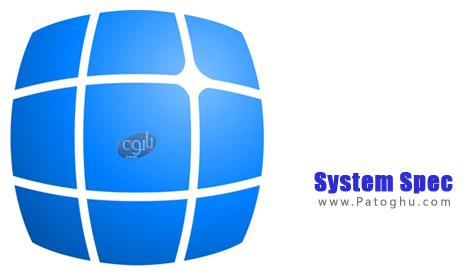 مشاهده تمام اطلاعات کامپیوتر با نرم افزار System Spec 3.05