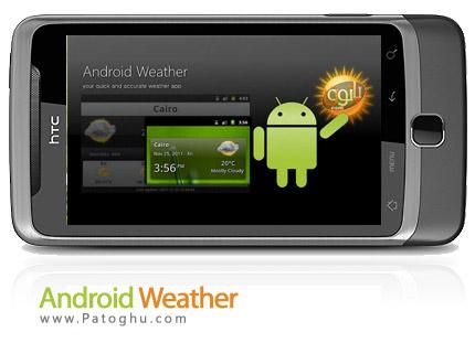 نرم افزار نمایش آب و هوا در اندروید با Android Weather