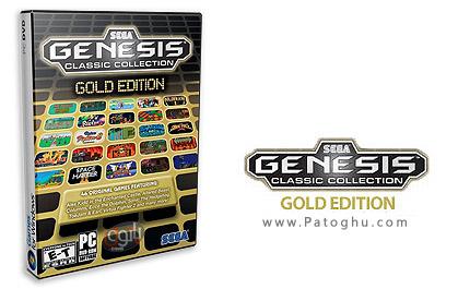دانلود مجموعه بازی های پرطرفدار سگا مگا درایو SEGA Mega Drive Classic Collection Gold Edition