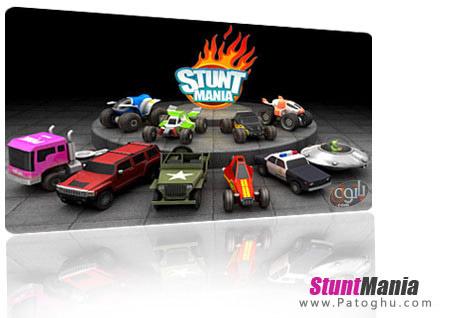 بازی مسابقات دیوانه وار ماشین های قدرتمند StuntMANIA 4.5 برای کامپیوتر