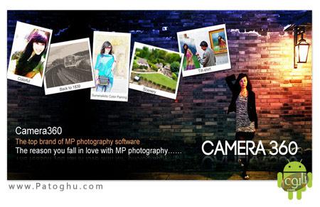 اضافه کردن افکت های بی نظیر به عکس با Camera360 Ultimate 3.0.0 - آندروید