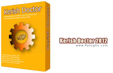 بهینه سازی و رفع مشکلات ویندوز توسط Kerish Doctor 2012 4.35