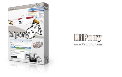 دانلود مستقیم از سایتهای اشتراک فایل با نرم افزار MiPony v1.6.1