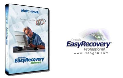 بازیابی فایل های حذف شده با نرم افزار KrollOntrack EasyRecovery Pro v6.22