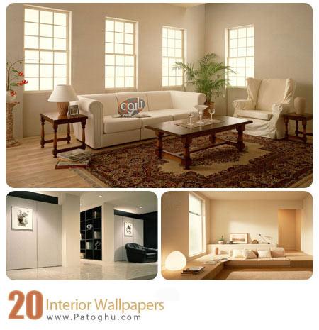 دانلود تصاوير زيبای دکوراسيون داخلي Interior Design