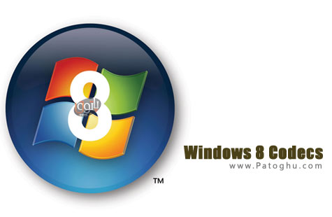 دانلود کدک صوتی و تصویری ویندوز ۸ - Windows 8 Codecs 1.0.2
