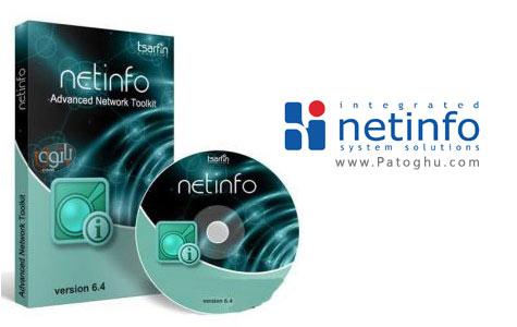 مدیریت شبکه با نرم افزار NetInfo 7.8 Build 304
