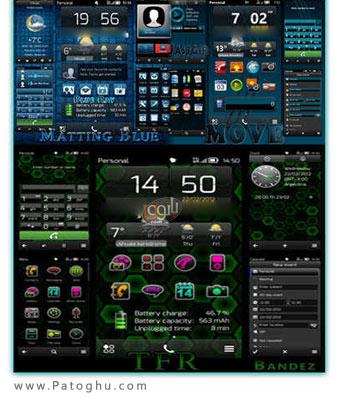 دانلود مجموعه جدید تم های سیمبیان 60 ورژن 3 - Theme Pack Simbian S60v3
