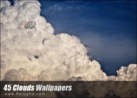 مجموعه ۴۵ تصویر پس زمینه دیدنی از ابرها با کیفیت بالا