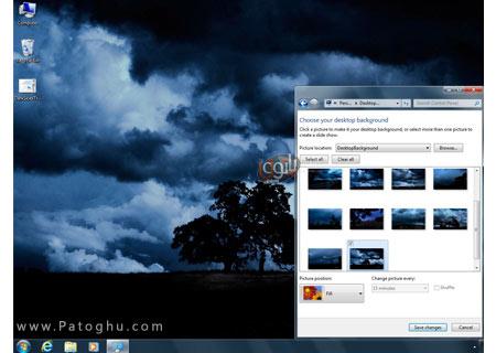 دانلود تم بسیار زیبا Dark Skies Theme ویندوز ۷