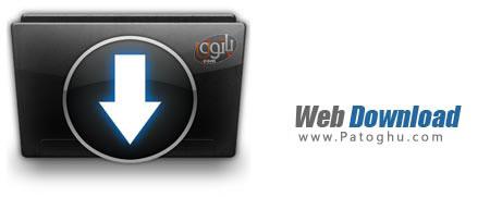 دانلود منیجر کم حجم و رایگان Web Download 1.1.2.6