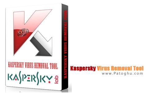 نابود سازی ویروس ها به روش کسپرسکای با Kaspersky Virus Removal Tool 11.0.0.1245