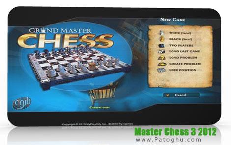 دانلود بازی شطرنج کامپیوتر Master Chess 3 2012
