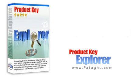 یافتن آسان شماره سریال فعال ساز بیش از 3000 نرم افزار با Nsasoft Product Key Explorer v2.9.1.0