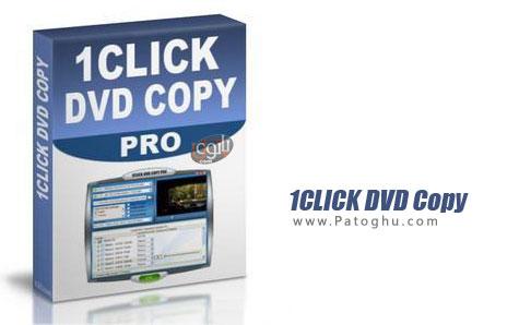 کپی آسان فیلم های دی وی دی 1CLICK DVD Copy Pro 4.3.2.2