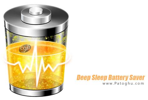 مدیریت و بهینه سازی باتری اندروید Deep Sleep Battery Saver Pro v2.2